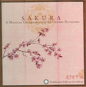 SAKURA:MUSICAL CELEBRATION OF THE CHE (CD)